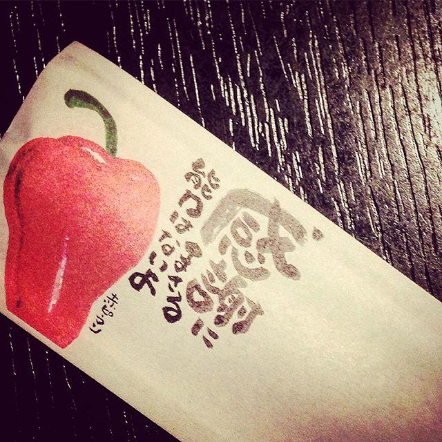感謝にまさる能力はないよ。#happy #love #l4l