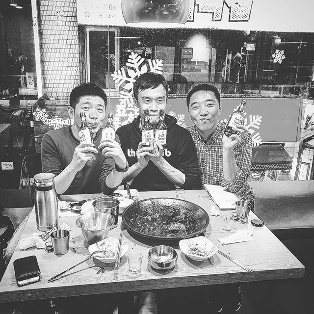 韓国の 仲間と飲んだ ソジュの味 火照る身体に 心が躍る#仲間 #感謝 #幸せ