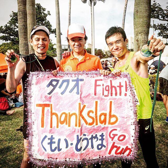 初めてのフルマラソンDONE!来年は鉄人レース、アイアンマンに挑戦予定。日々是新。#人生初 #那覇マラソン